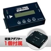 KD25/35HSPRO [ハードディスクコピー これdo台ハイスピードプロ]