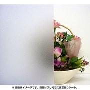 GDS-465018 [窓フィルムCL46cmx180cm]
