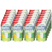 チューハイテイストグレープフルーツ 0.00% 350g×24本 [アルコールテイスト飲料]