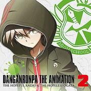 ダンガンロンパ The Animation 希望のラジオと絶望の緒方 Vol.2 [ラジオCD]