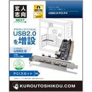 USB2.0-PCI-P4