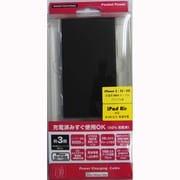 A6001B/AP [iPhone 5/5s/5c対応 Lightningケーブル同梱 6000mAh]