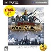 WARNER THE BEST ウォー・イン・ザ・ノース:ロード・オブ・ザ・リング [PS3ソフト]