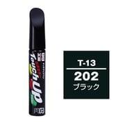 17013 [タッチアップペン トヨタ #202 ブラック]