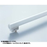 FRT500EN [直管蛍光灯 シームレスラインランプ 長さ495mm 3波長形昼白色 口金GX5d]