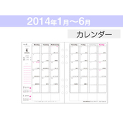 CD-LFYM-14A [クラブダイアリー用リフィル カレンダー 2014年1月~6月(Yearly/Monthly)]