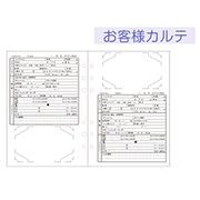 CD-LFKR [クラブダイアリー用リフィル お客様カルテ(Karte)]