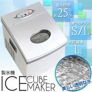 ZB-02 [製氷機]