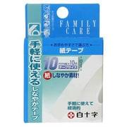 FC 紙テープ 10mm×10m [サージカルテープ]