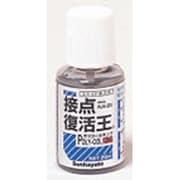 PJK-20 [接点復活剤 ポリコールキング]