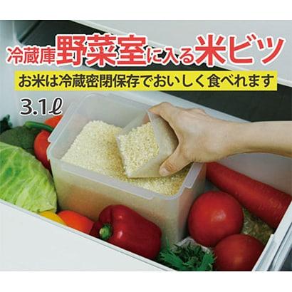 227197 [冷蔵庫野菜室に入る米ビツ]