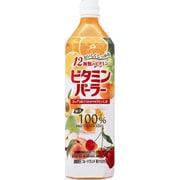 ビタミンパーラー ペット 900ml×12本 [果実果汁飲料]