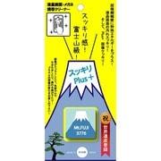 スッキリPlus+ 富士山 BL