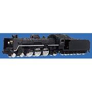 Nゲージ No.26 C-57蒸気機関車 [ ダイキャストスケールモデル]
