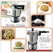 ITC-AV500 [TRAVEL Cooker(トラベルクッカー)]