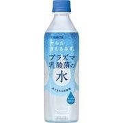 からだまもるみず。プラズマ乳酸菌の水 [スポーツ・健康飲料 500ml×24本]