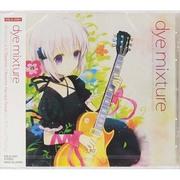 Rewrite & Rewrite Hf! Arrange Album dye mixture [オーディオソフト]