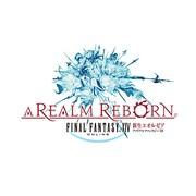 ファイナルファンタジーXIV: 新生エオルゼア コレクターズエディション [PS4ソフト]