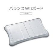 WiiUバランスWiiボード シロ [ゲーム周辺機器]