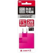 AC22U177 [AC充電器 USBタイプ]