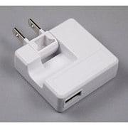 AC7U262 [AC充電器 USBタイプ]