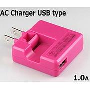 AC7U263 [AC充電器 USBタイプ]