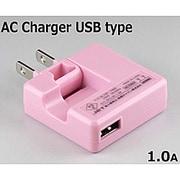 AC7U264 [AC充電器 USBタイプ]