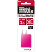 AC6U243 [スモールAC充電器 USBタイプ]