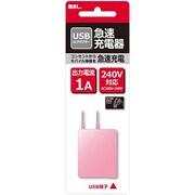 AC6U244 [AC充電器 USBタイプ]