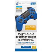 CY-P4FLM-CAG [PS4用 コントローラー保護フィルムセット]