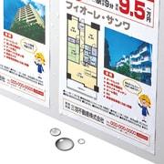 LBP-WPF12MDP [カラーレーザープリンター用 耐水紙 標準 A4 50枚]