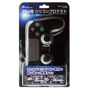 ANS-PF003 シリコンプロテクト ブラック [PS4用 シリコンプロテクト ブラック]