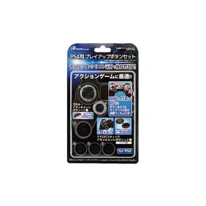 ANS-PF010BK プレイアップボタンセット ブラック [PS4用 プレイアップボタンセット ブラック]