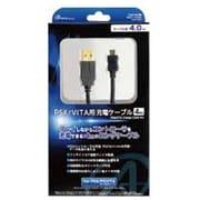 ANS-PF009 [PS4用 USB充電ケーブル 4m]