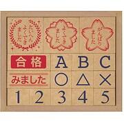 SOH-005 [木製評価印セット]