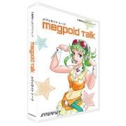 Megpoid Talk [文章読み上げソフトウェア]