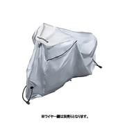 CV-MINI4 A560462SL [ロイヤルサイクルカバーTYPE A シルバー]