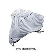 CV-KMS4 A560463SL [ロイヤルサイクルカバーTYPE B シルバー]