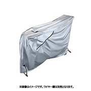 CV-KRC4 A560465SL [ロイヤルサイクルカバーTYPE D シルバー]