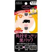 黒パック (鼻用+部分用) [5セット(鼻用 5枚入、部分用 5袋)]