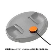 16630 [アルミ削り出しレンズキャップホルダー マットオレンジ(ツヤ消し橙)]