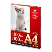 F1011 [100μフィルム A4サイズ 100枚入]