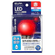 LDG1R-G-GWP254 [LED電球 装飾電球 ミニボール球形 G40 E26口金 レッド 防水 LED elpaball mini エルパボール ミニ]