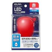 LDS1R-G-GWP904 [LED電球 E26口金 レッド 防水 LED elpaball mini(エルパボール ミニ)]