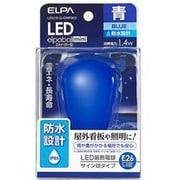 LDS1B-G-GWP902 [LED電球 E26口金 ブルー 防水 LED elpaball mini(エルパボール ミニ)]