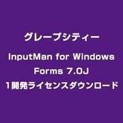 InputMan for Windows Forms 7.0J 1開発ライセンスダウンロード [ライセンスソフト]