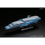 1/1000 大ガミラス帝国軍  ガイペロン級多層式航宙母艦〈シュデルグ〉 [宇宙戦艦ヤマト2199 2020年1月再生産]