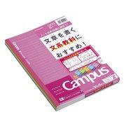 ノ-F3CAMX5 [限定 学習罫キャンパスノート 文章罫 30枚セミB5 5P(5冊パック)7.7mm]