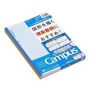 ノ-F3CAKNX5 [限定 学習罫キャンパスノート 図表罫 30枚セミB5 5P(5冊パック)7mm]
