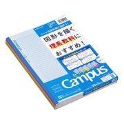 ノ-F3CBKX5 [限定 学習罫キャンパスノート 図表罫 30枚セミB5 5P(5冊パック)6mm]